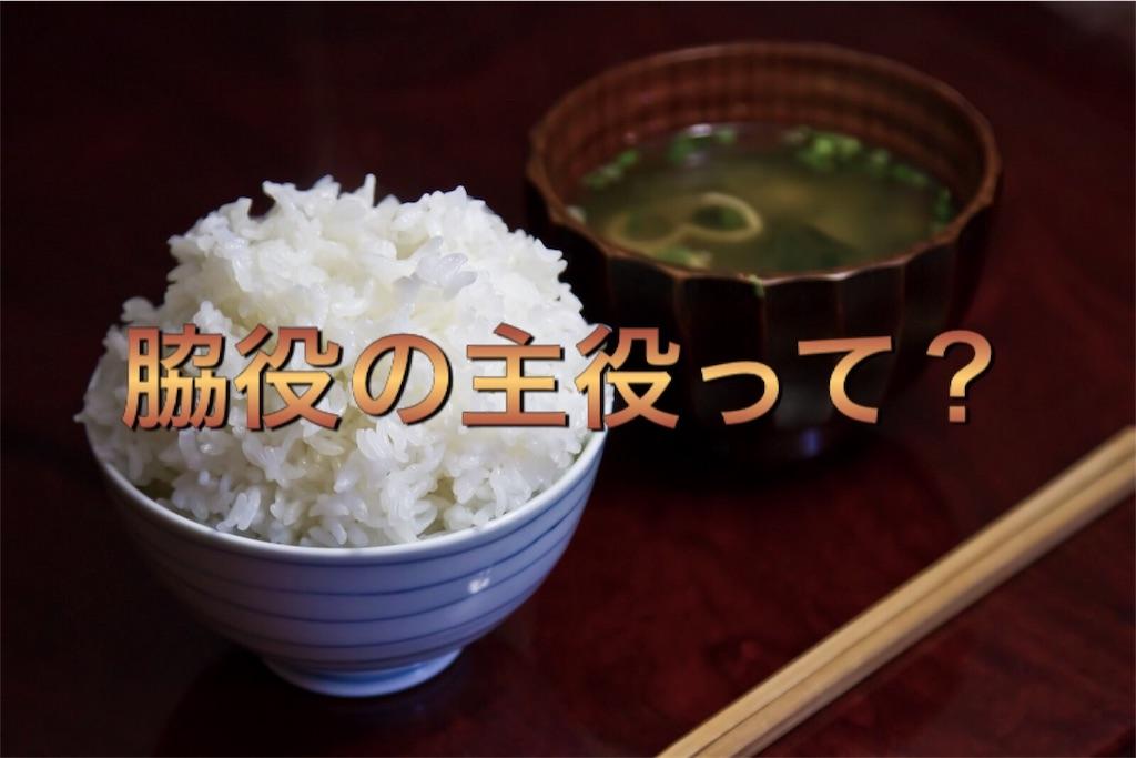 f:id:mikumama:20161030003608j:image
