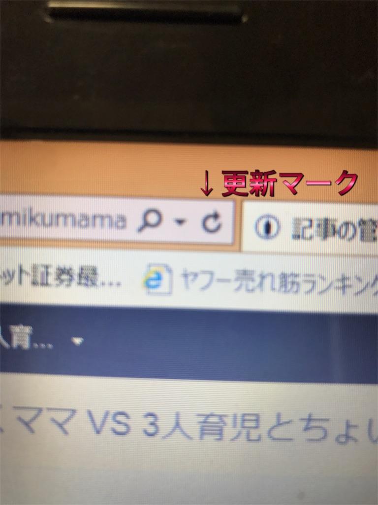 f:id:mikumama:20161126181131j:image