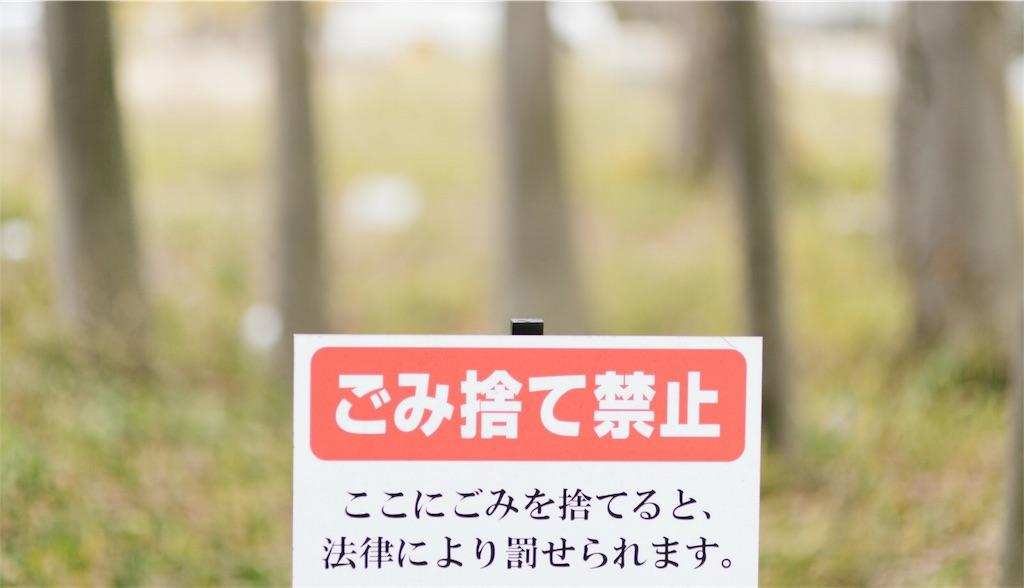 f:id:mikumama:20170206003012j:image