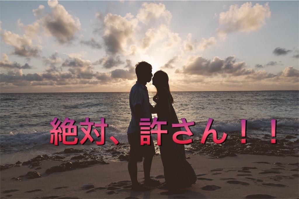 f:id:mikumama:20170316164436j:image