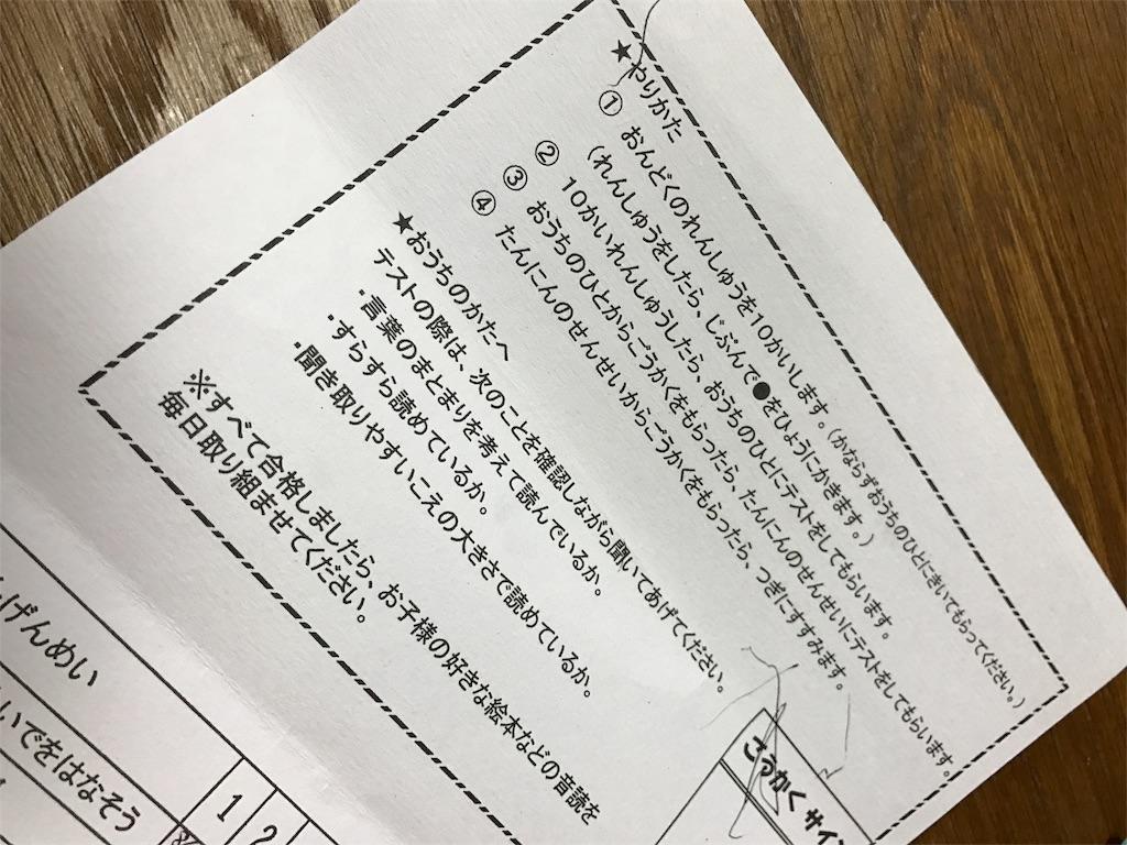 f:id:mikumama:20170911232501j:image