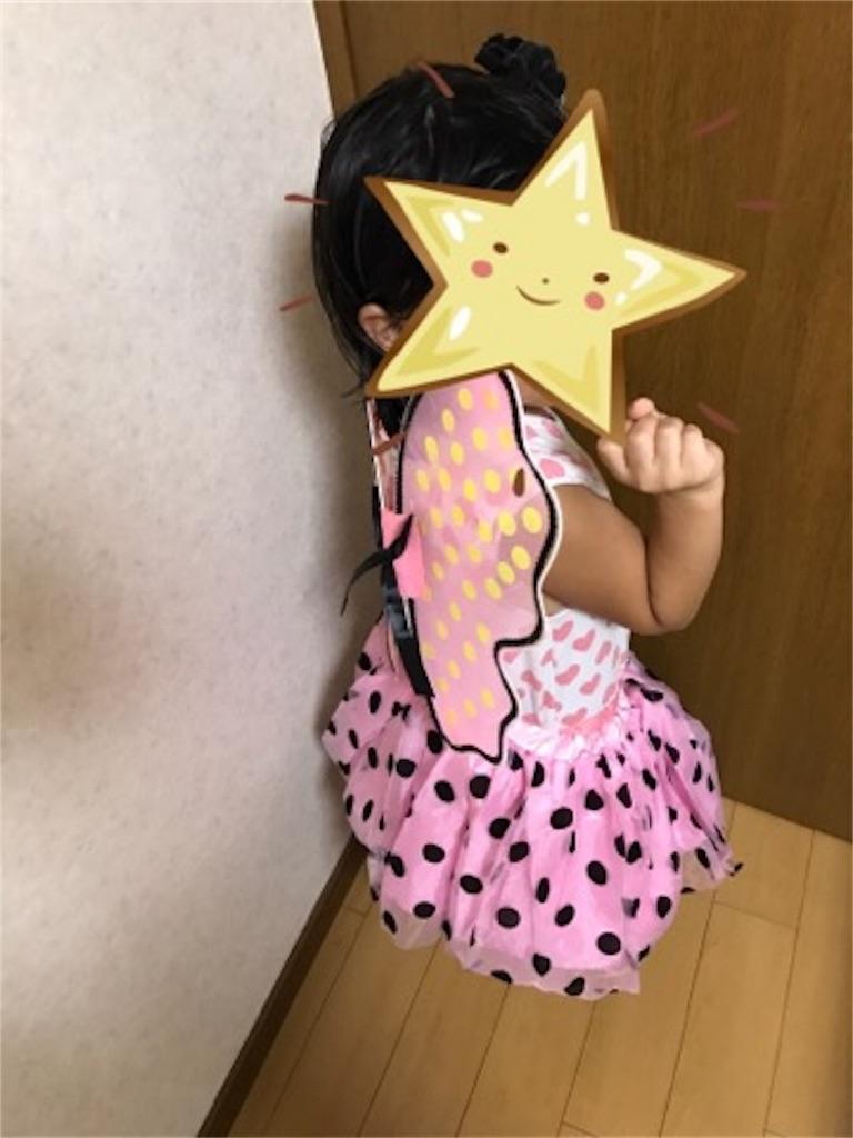f:id:mikumama:20170919155109j:image