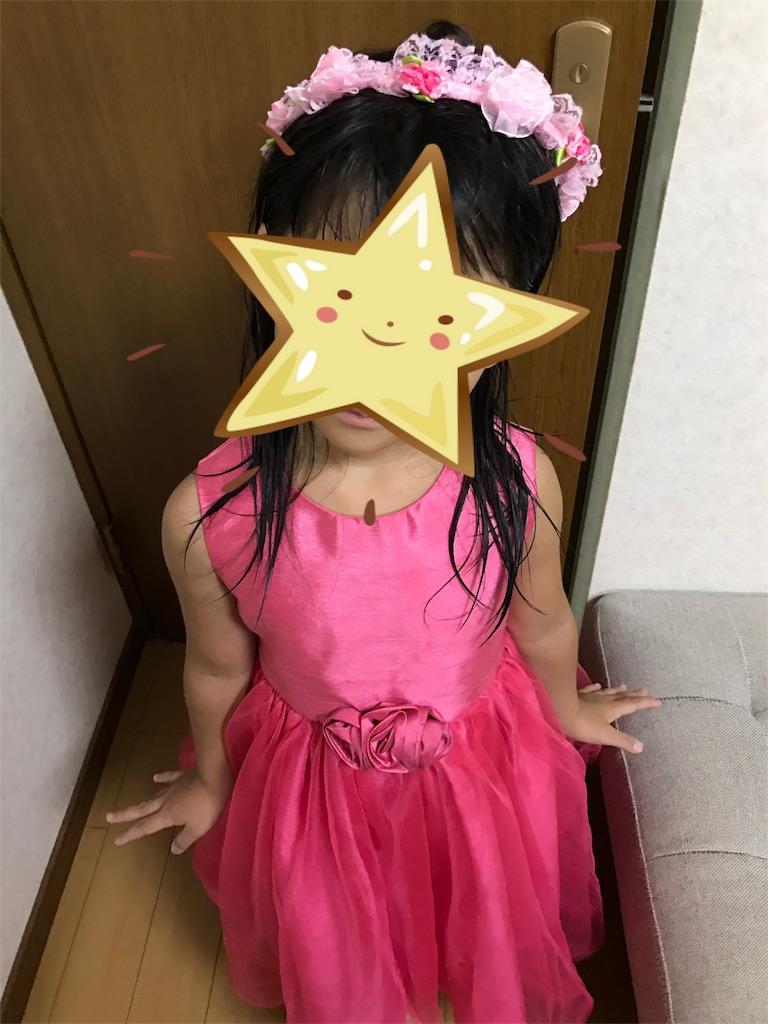 f:id:mikumama:20170919160147j:image