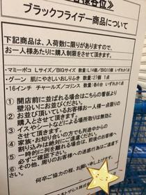 f:id:mikumama:20170926151831j:plain