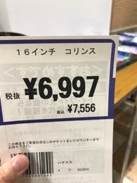 f:id:mikumama:20170926152003j:plain