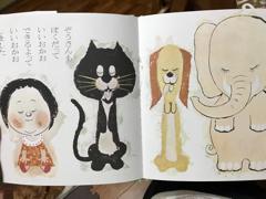 f:id:mikumama:20170926154454j:plain