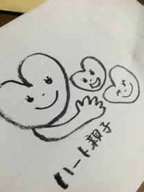 f:id:mikumama:20170926163834j:plain