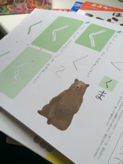f:id:mikumama:20170926175734p:plain