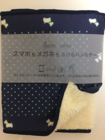 f:id:mikumama:20170927152346p:plain