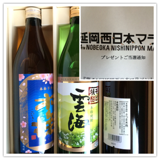 f:id:mikumama:20170927153444p:plain