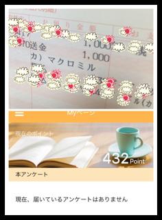 f:id:mikumama:20170927154401p:plain