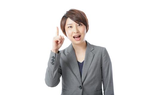 f:id:mikumama:20170927162451j:plain