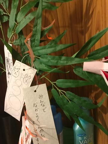 f:id:mikumama:20170927232900j:plain