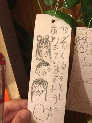 f:id:mikumama:20170927232921j:plain