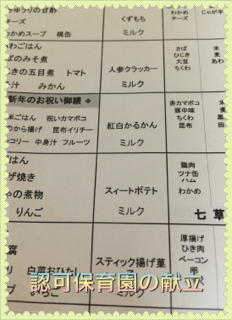 f:id:mikumama:20170928142007p:plain