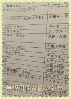 f:id:mikumama:20170928142042p:plain