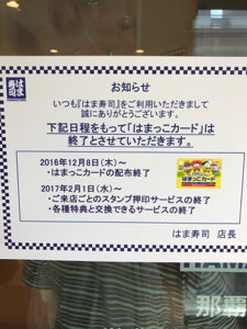 f:id:mikumama:20170929165343j:plain