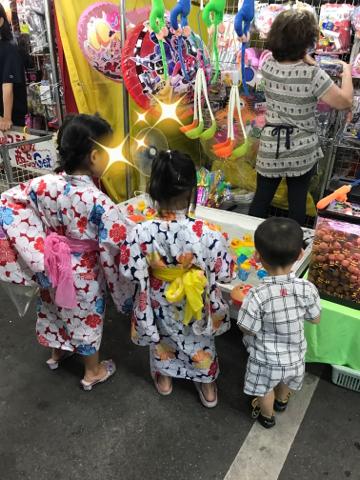 f:id:mikumama:20171002230319j:plain