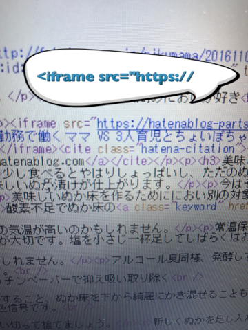 f:id:mikumama:20171003172239j:plain