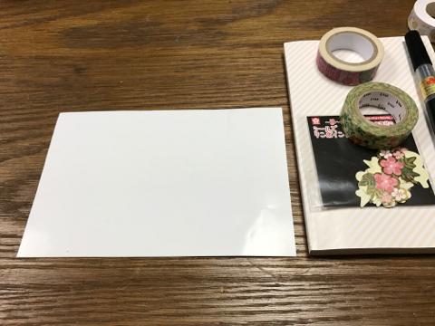 f:id:mikumama:20171014104558j:plain