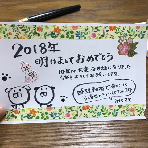 f:id:mikumama:20171014105256j:plain