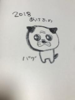 f:id:mikumama:20171014105900j:plain