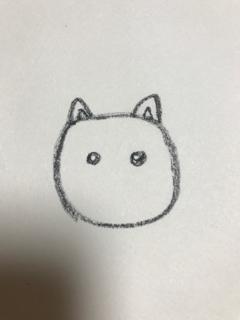f:id:mikumama:20171014110018j:plain