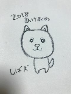 f:id:mikumama:20171014110040j:plain