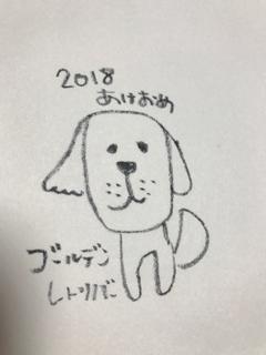 f:id:mikumama:20171014110126j:plain