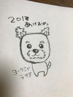 f:id:mikumama:20171014110357j:plain
