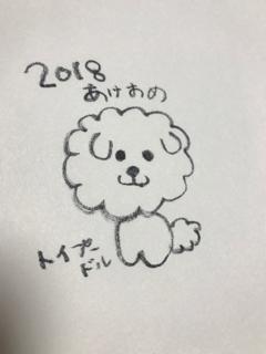 f:id:mikumama:20171014110454j:plain