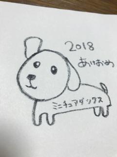 f:id:mikumama:20171014110819j:plain