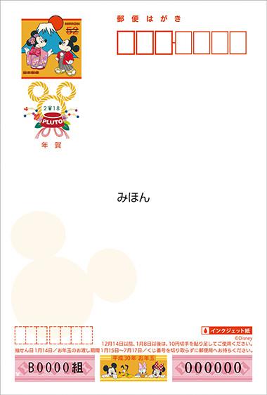 f:id:mikumama:20171019160630j:plain