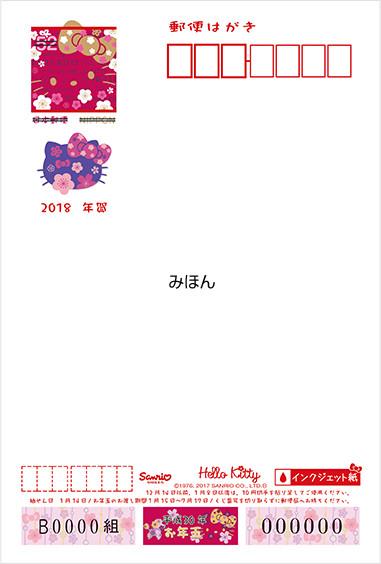 f:id:mikumama:20171019160742j:plain