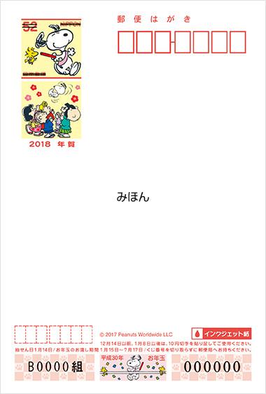 f:id:mikumama:20171019160807j:plain