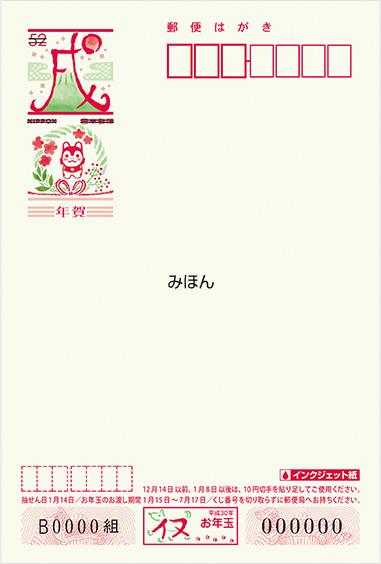 f:id:mikumama:20171019161641j:plain