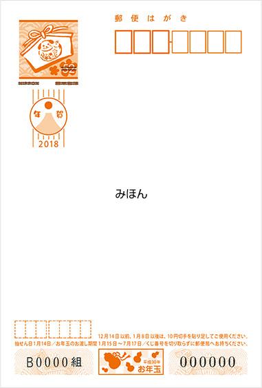 f:id:mikumama:20171019163458j:plain