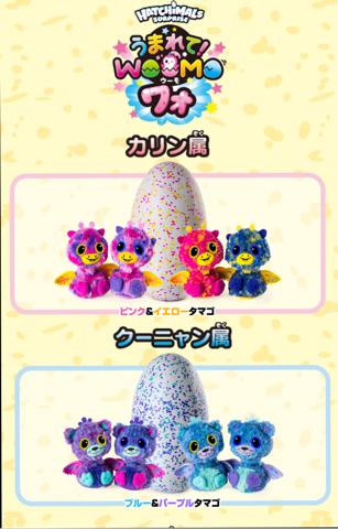 f:id:mikumama:20171023121122j:plain