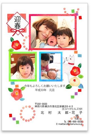 f:id:mikumama:20171023231751j:plain