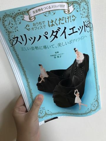 f:id:mikumama:20171102145226j:plain