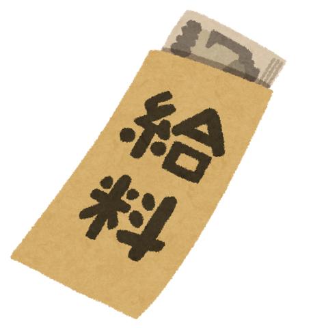 f:id:mikumama:20171102222833j:plain