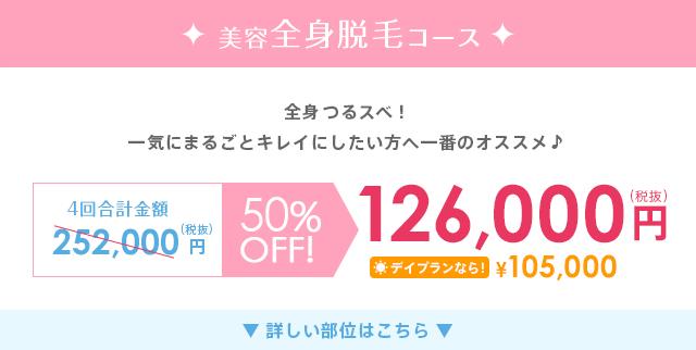 f:id:mikumama:20171206153047p:plain