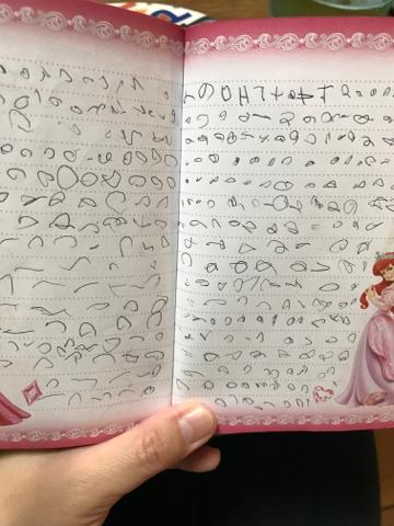 f:id:mikumama:20171213011601j:plain