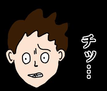 f:id:mikumama:20171215175618p:plain