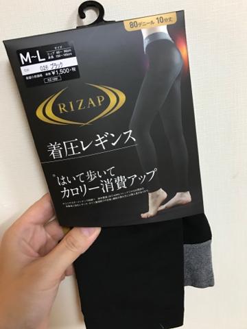 f:id:mikumama:20171221121554j:plain