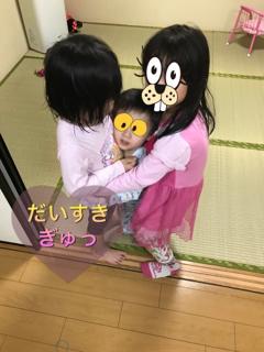 f:id:mikumama:20180803134627j:plain