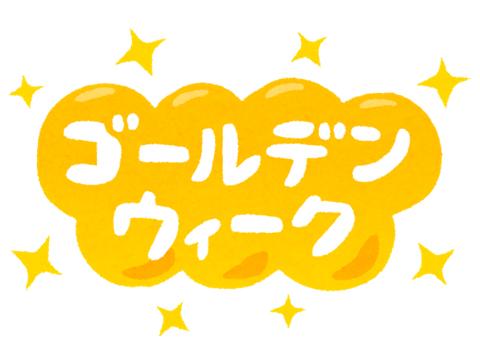 f:id:mikumama:20180803153753j:plain