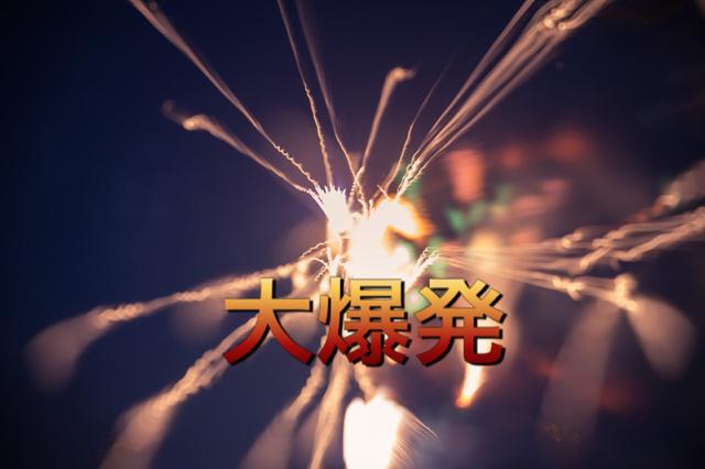 f:id:mikumama:20180803224552j:plain