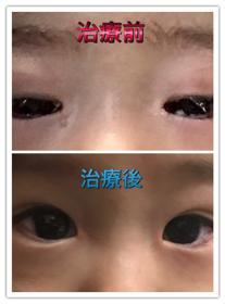 f:id:mikumama:20180806131413j:plain