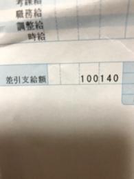 f:id:mikumama:20180806132725j:plain